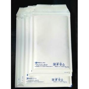 送料無料(法人様のみ) クッション封筒 まもるくん M2 ミナパック プチプチ テープ付き 白紙 185mm×265mm 150枚入 CD A5 メーカー直送|pack8983