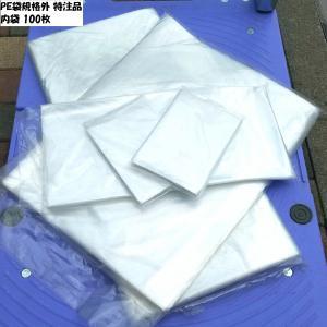 A6 ポリ袋 PE袋 厚み0.03mm 特殊 規格外 115mm×150mm 1,000枚 A6サイズ用 ポリエチレン袋 業務用 規格袋|pack8983