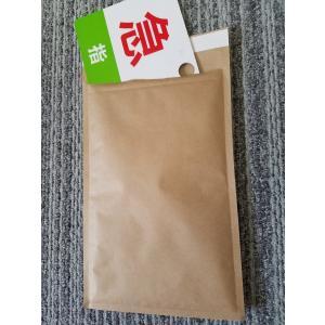 プチプチ 封筒 テープ付き 茶紙 クッション セフティーライト -5 170mm×272mm 400枚 B6 書類 ファイル 本 雑誌 川上産業 メーカー直送 代引き不可|pack8983