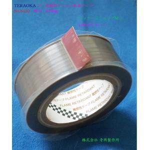 フッ素樹脂フィルム テフロン テープ 13mm×10M 6巻入 No.8410 寺岡製作所 厚み0.08 受注作成 メーカー直送 商品代引利用不可 pack8983