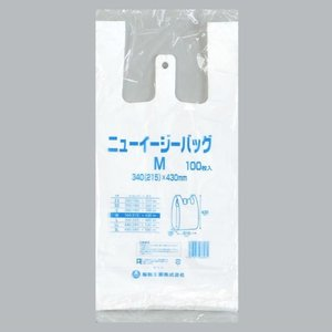 【100枚】ニューイージーバッグ M(白) 福助工業 ブロック付き レジ袋 安い ビニール袋 ポリ袋...