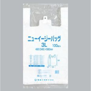 【100枚】ニューイージーバッグ 3L(白) 福助工業 ブロック付き レジ袋 安い ビニール袋 ポリ...