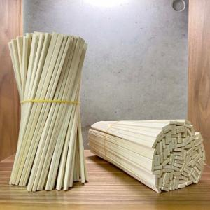 【500膳】割り箸 元禄箸8寸 MO材(植林材) 使い捨て 業務用 飲食店 割箸  500膳入