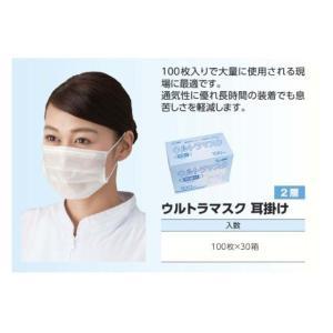 ◇通気性がよく呼吸がしやく、長時間の装着でも息苦しさを軽減します。 ◇100枚入りですので、大量に使...