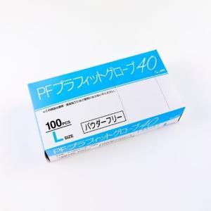 【100枚】プラフィットグローブ40 L ナチュラル (パウダーフリー) 旭創業 使い捨て PVC ...