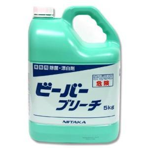 【1個】ニイタカ ビーバーブリーチ 業務用 除菌 漂白剤 5kg×1個入