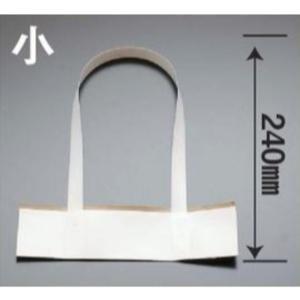 【ホルダー 小】 保冷 ボックス タックホルダー PPテープ 白(小) 1本