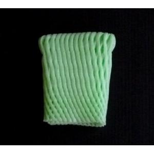 フルーツキャップ ダブル 9cm グリーン 100個|package-paradise