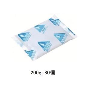 保冷剤 200g 110×160mm 80個