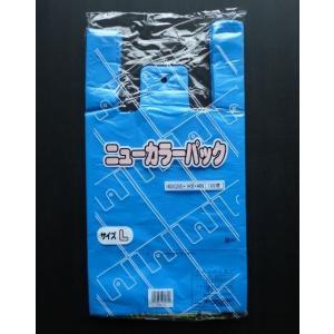 カラーレジ袋 ブルー 無地 L (480×260×140mm) 100枚|package-paradise