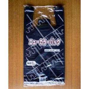 カラーレジ袋 グレー(黒) 無地 L (480×260×140mm) 100枚|package-paradise
