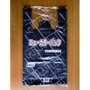 カラーレジ袋 グレー(黒) 無地 LL (530×300×150mm) 100枚|package-paradise