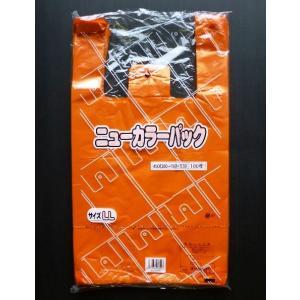 カラーレジ袋 オレンジ 無地 LL (530×300×150mm) 100枚|package-paradise