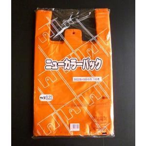 カラーレジ袋  オレンジ 無地  3L (LX)(570×350×150mm) 100枚|package-paradise