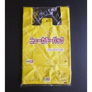 カラーレジ袋  イエロー 無地  3L (LX)(570×350×150mm) 100枚|package-paradise