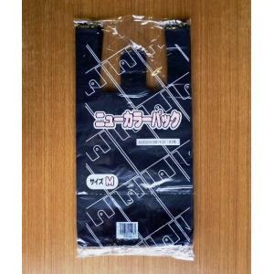 カラーレジ袋 グレー(黒) 無地 M (430×220×130mm) 100枚|package-paradise