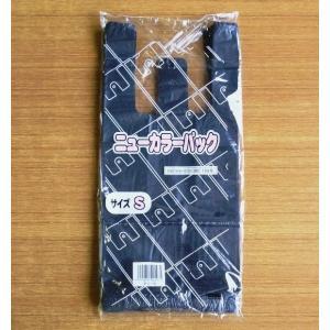 カラーレジ袋  グレー(黒) 無地 S (380×180×120mm) 100枚|package-paradise