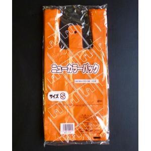 カラーレジ袋 オレンジ 無地 S (380×180×120mm) 100枚|package-paradise