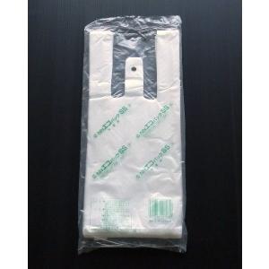 レジ袋 半透明 無地 SS (350×150×100mm) 2000枚|package-paradise