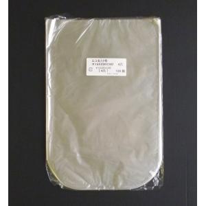 底丸型 OPP ボードン袋 #15(厚み0.015mm) 230×340mm 穴あり 100枚 package-paradise