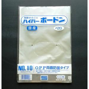 OPP ボードン袋 #20(厚み0.02mm) 10号 180×270mm 穴あり 1000枚|package-paradise