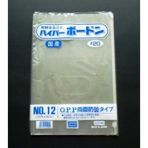OPP ボードン袋 #20(厚み0.02mm) 12号 230×340mm 穴あり 100枚 package-paradise