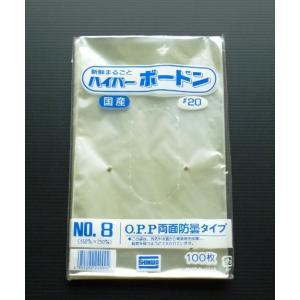 OPP ボードン袋 #20(厚み0.02mm) 8号 150×250mm 穴あり 10000枚 package-paradise