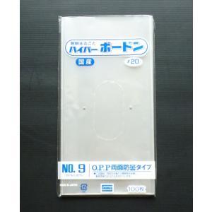OPP ボードン袋 #20(厚み0.02mm) 9号 150×300mm 穴あり 100枚 package-paradise