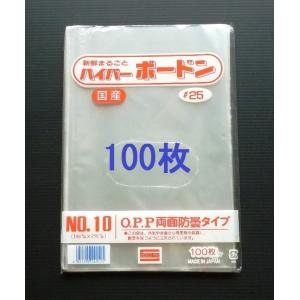 OPP ボードン袋 #25(厚み0.025mm) 10号 180×270mm 穴なし 100枚 package-paradise