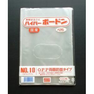 OPP ボードン袋 #25(厚み0.025mm) 10号 180×270mm 穴なし 10000枚 package-paradise