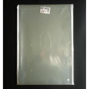 OPP ボードン袋 #25(厚み0.025mm) 14号 280×410mm 穴あり 1000枚 package-paradise