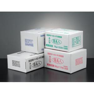 ナイロンポリ真空袋(五層三方規格袋) 彊美人 X-2030 0.08×200×300mm 100枚 package-paradise