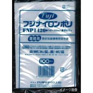 ゆうメール対応 真空パック用袋  フジ ナイロンポリ FNP1420(140×200mm) 1袋100枚入り|package-plus-one