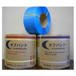 機械巻き用 タフバンド PPバンド 15.5×2500  ブルー /イエロー/半透明 2巻/ケース