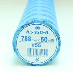 ※薄口タイプ ■サイズ:788mm×50m巻 ■紙厚 : 0.07mm ■坪量 :64g/m2  四...