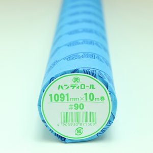 ※厚口タイプ ■サイズ:1091mm×10m巻 ■紙厚 :0.14mm ■坪量 :104.7g/m2...