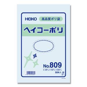 ヘイコーポリ袋 No.809