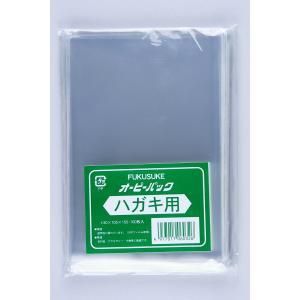 オーピーパックOPP袋(テープなし) はがき用の商品画像