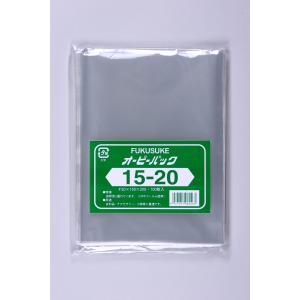 オーピーパックOPP袋(テープなし) 15-20の商品画像