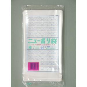 ニューポリ袋 03 No.7の関連商品4