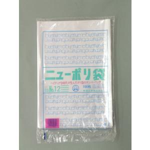 ニューポリ袋 03 No.12の関連商品1