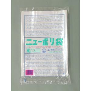 ニューポリ袋 03 No.13の商品画像
