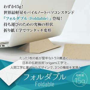 MacBook全機種対応。 2016年Touch Bar搭載モデルにもオススメ!