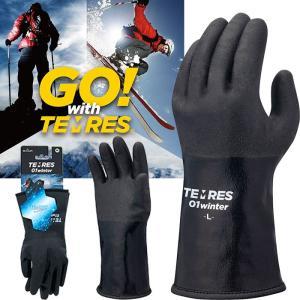 SHOWA GLOVE ショーワグローブ テムレス TEMRES 01 winter 黒 ブラック ...