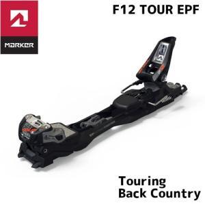 MARKER マーカー 19-20 スキー ビンディング SKi 2020 ツアー F12 TOUR EPF バックカントリー ツアー 金具 [単品]