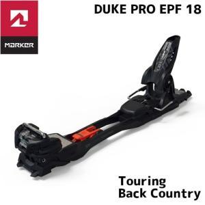 MARKER マーカー 19-20 スキー ビンディング SKi 2020 デューク DUKE PRO EPF 18 バックカントリー ツアー 金具 [単品]