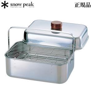SNOWPEAK スノーピーク コンパクトスモーカー キャンプ スモーカー 燻製 :CS-092