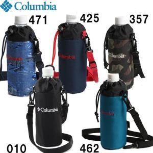 Columbia コロンビア PRICE STREAM BOTTLE HOLDER 2019SS ACC ポーチ ケース (471):PU2203|paddle-sa