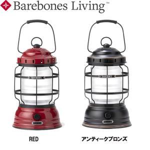 ベアボーンズリビング フォレストランタンLED2.0 Forest Lantern ライト ランプ 電灯 キャンプ USB (アンティークブロンズ):20230003 paddle-sa