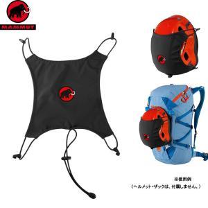 MAMMUT マムート Helmet Holder アタッチメント ヘルメット ホルダー (black):2530-00120|paddle-sa